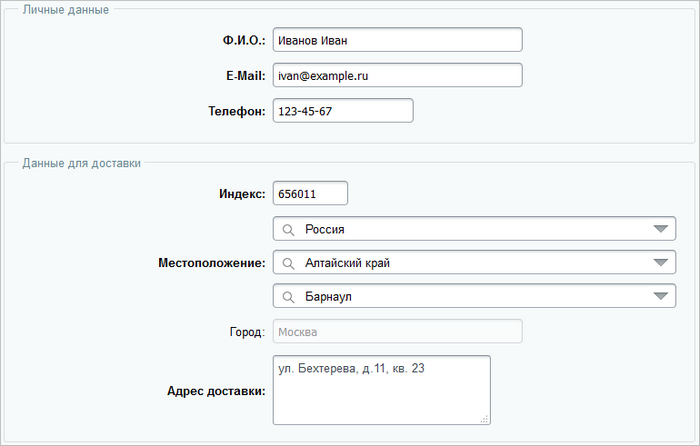 order_create_user