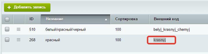 skidka-2-2