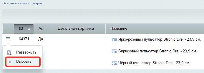 skidka-4-6