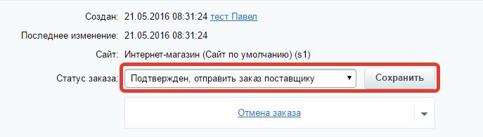 zakaz-1